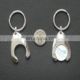 customized trolley coin lock key chain with existing mold key holder