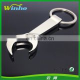 Spanner Bottle Opener Key Chain