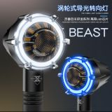 Spirit Beast motorcycle modified turning signals +daytime light bright waterproof LED Retro Prince turbo style 2pcs/lot  L11