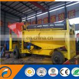 Dongfang High Efficiency Mobile Gold Mining Equipment