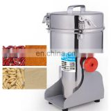 250g full stainless steel/Chinese medicine mill/ spices, bean grinder/ rice, wheat, sugar grinding machine