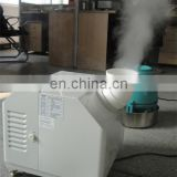 Powerful Ultrasonic Humidifier JDH-G030Z