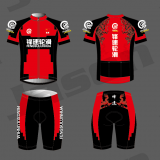 Custom Bike Jerseys Red Custom Pattern Design cycling wear