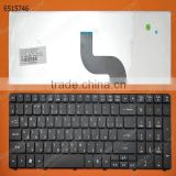 Laptop Keyboard For ACER AS5741G BLACK(Compatible with 5810T),RU Layout