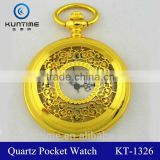 Gold pocket watch china retailer wholesale in bulk all gold hollow pattern digital quartz pocket watch