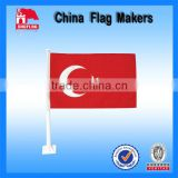 Cheap Window Country Silk Screen Printing Car Flag                                                                         Quality Choice