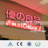 LED channel letter signs , acrylic letter signs , full lit acrylic channel letter with vinyl film on face