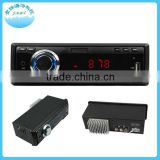 china wholesale car dvd player