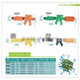 Four color classical water gun design ,can be equiped with bottle