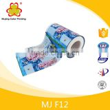 Safty Food Grade Plastic Printed BOPP Film Roll Scrap