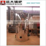 0.21mw 0.35mw residential hotel hot water heating boiler