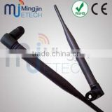 factory price manufacture WiFi 2.4 GHz 5 dBi Wireless Indoor Rubber Duck Omni-Directional Dipole Antenna