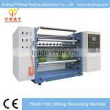 Printing Paper Jumbo Roll Slitting Machine                                                                         Quality Choice
