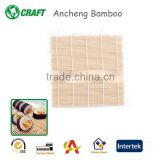 Pure Natural Bamboo Sushi Mat