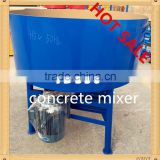 Hot sale! JD350 building material maker concrete mixer machine specially designed for you