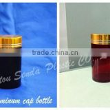 Amber acrylic bottle with golden color cap , acrylic pills bottle for sale, chineses manufacture