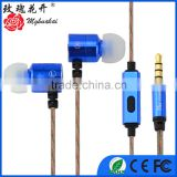 Blue Metal Earpiece with Spiral Cord and Speaker for Smartphone or mp4