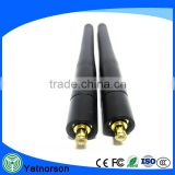 3DBi 1090Mhz MCX Male Connector rubber Antenna omni direction
