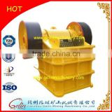 Most popular high quality low cost jaw crusher price list from China leading manufacturer