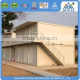 Fast build prefabricated bathroom unit living container house