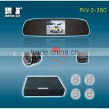 12voltage waterproof ultrasonic backup sensor wireless reversing camera 3.5inch rear view mirror system PVV-2-350