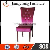 High Quality Restaurant Dining Chair With Crystal Buttons JC-FM19