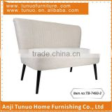 Long chair&sofa&chaiseWing back sofa ,KD Black finish rubber wood legs,piping around seat,TB-7493-2