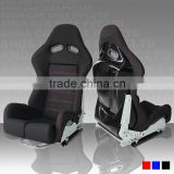 New Model BRIDE Adjustable Racing Car Seats/Sport Seats SPS/Fiberglass
