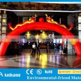 Inflatable Chinese Dragon Arch/ Inflatable Festival Decoration Archway
