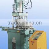 tube shoulder injection machine, tube injection molding equipment, plastic injection machine