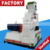 CE approved factory supplier small animal poultry maize corn grinding hammer mill machine