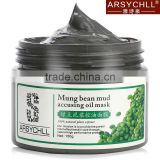 100% nature facial skin whitening face cream oily skin