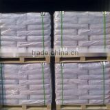 Construction Material Additive Welan Gum