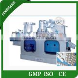 DPB-140B Self-checking Molding Automatic Aluminum Blister Packing machine