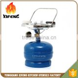 INquiry about Fast supplier empty gas cylinder price factory
