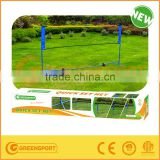 Badminton Net Stand, Foldable and Portable Badminton net with Poles