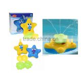 bath toy starfish spray water