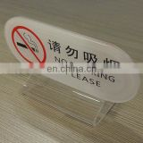 Square white acrylic sign holder folding acrylic no smoking sign stand