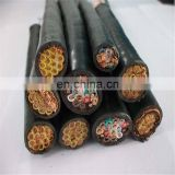 24 core low voltage pvc insulated flame retardant power control cable