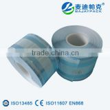 Medical Heat Sealing Sterilization Gusseted Reel with 60gsm Grade Paper