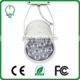 Led track light supplier,5W 7W 9W 12W 15W 18W led track spot light ,led track lamp for Cloth Shopping mall