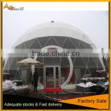 small air conditioning geodesic dome tent for exhibition