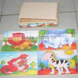 Hot selling educational wooden toys wooden puzzle,lion kangaroo elephant zebra in wooden box