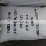magnesium chloride hexahydrate used for mg cement,Fire retardant building material,ice snow Melting Agent