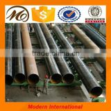 Seamless Carbon Steel tube for Chemical Fertilizer Equipments