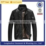 2016 men fashion pu/leather jacket with stand collar                                                                         Quality Choice