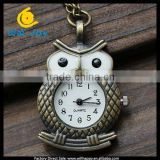 SW-1101 alibaba hot sale bronze owl shape pendant key chain pocket watch