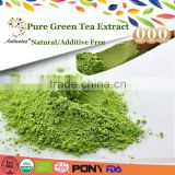 Hot sale 100% natural get matcha green tea powder                                                                                                         Supplier's Choice