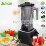 New Advanced High Hardness Auger Blade Nutrition Multi Commercial Heavy Duty Blender                                                                         Quality Choice