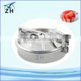 Stainless steel tank manhole cover key
